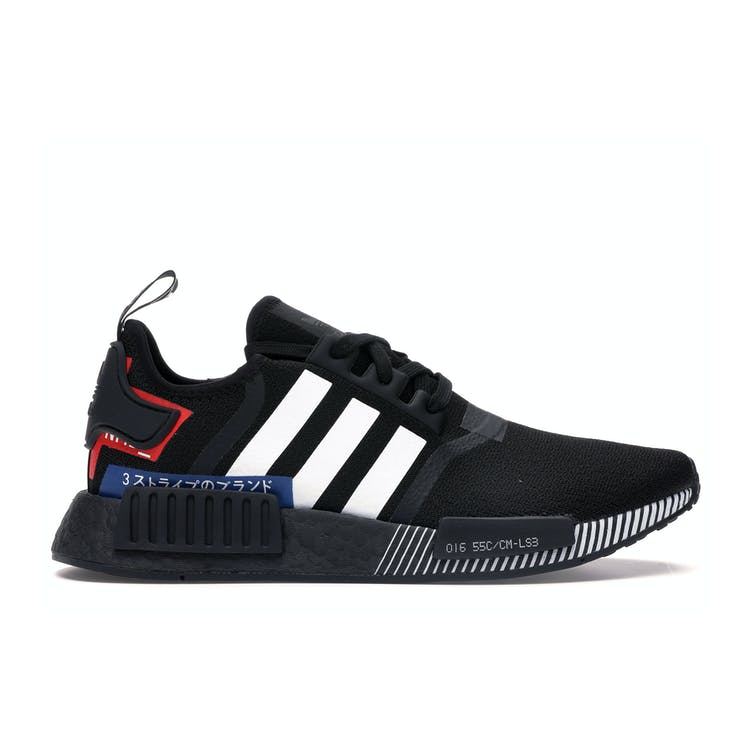 Where to buy NMD_R1 Japan Colorblock