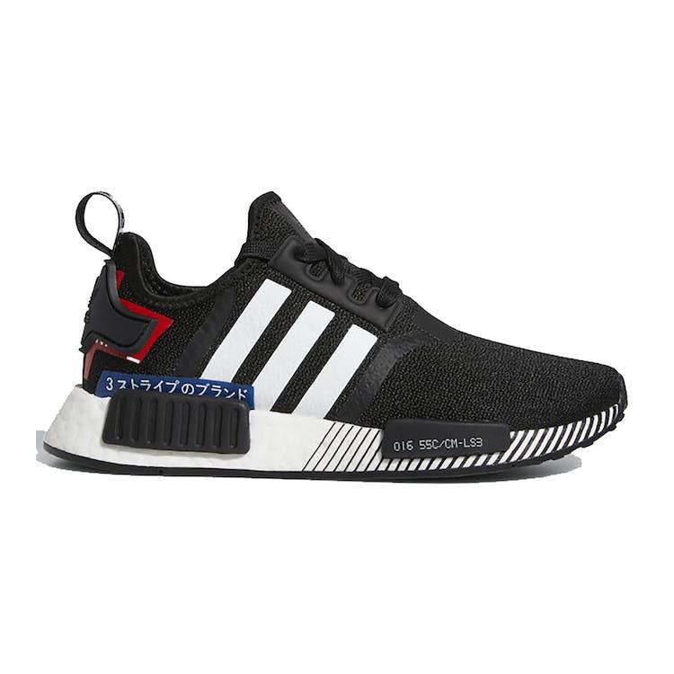 Adidas Nmd R1 Pk Japan Pack Nice Kicks