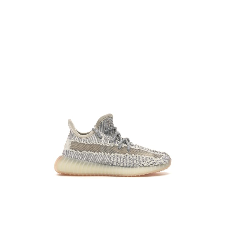 Image of Yeezy Boost 350 V2 Infant Lundmark Non-Reflective
